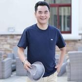 夏季薄款中老年人圓領短袖t恤男爸爸裝夏裝中年40-50歲老人父親節
