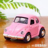 汽車模型 汽車模型仿真合金車模聲光開門回力小汽車迷你兒童玩具車LB9163【艾菲爾女王】