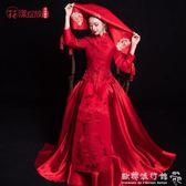 中式婚紗 秀禾服新娘紅色敬酒禮服中式婚紗結婚改良旗袍龍鳳褂 『歐韓流行館』