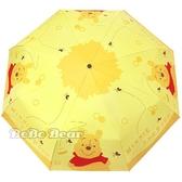 小禮堂 迪士尼 小熊維尼 自動傘 折疊傘 雨陽傘 遮陽傘 折傘 雨具 加大型 (黃 蜂蜜) 4713304-52077
