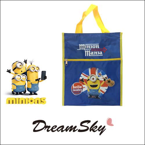 正版 小小兵 Minions 直式補習袋 袋子 包包 小學生 孩童 書包 環球影城 蘿蔔 凱文 DreamSky