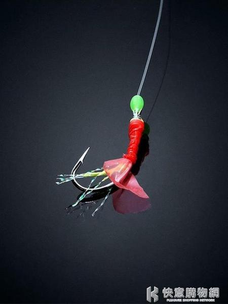 丸世魚鉤串鉤釣組蝦皮繞專釣白條翹嘴鯽魚海竿釣仿生魚皮假餌綁好 快意購物網