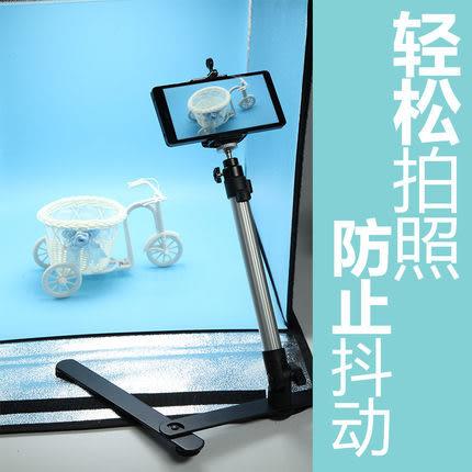 翻拍架手機支架手機俯拍云台便攜式支架小物品微距靜物拍攝台【時尚家居館】