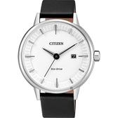 加碼第3年保固*CITIZEN 星辰 光動能競技場手錶-白x黑/40mm BM7370-11A