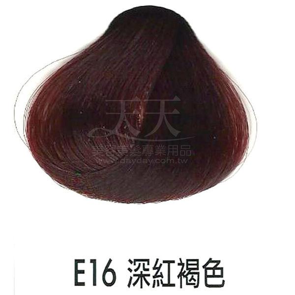 【專業推薦】耐婷 亮彩染髮劑 E16-深紅褐色 60g [66481]
