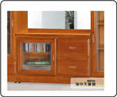 {{ 海中天休閒傢俱廣場 }} F-08 摩登時尚 客廳系列 251-763 樟木色3尺矮櫃