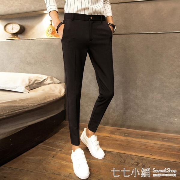 夏季九分褲男韓版潮流黑色休閒褲薄款彈力西裝褲子男修身小腳西褲