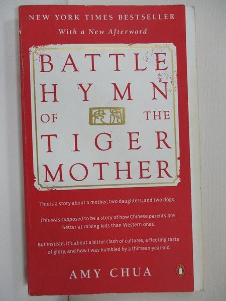 【書寶二手書T1/原文小說_BK3】Battle Hymn of the Tiger Mother_Chua, Amy