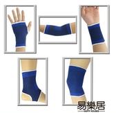 護踝薄款籃球護具護護腕護膝