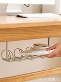 理線器 桌底電源線排插置物架電源收納辦公電腦桌下集理線器槽座固定掛籃 榮耀