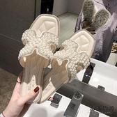 涼拖鞋女外穿珍珠水鉆鞋拖百搭一字拖【毒家貨源】