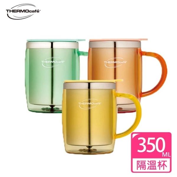 【THERMOcafe 凱菲】凱菲不鏽鋼真空隔溫杯0.35L(三色任選)