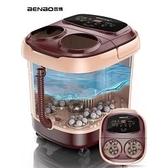 本博足浴盆全自動按摩洗腳盆恒溫器泡腳機電動加熱足機家用深桶220V 港仔HS