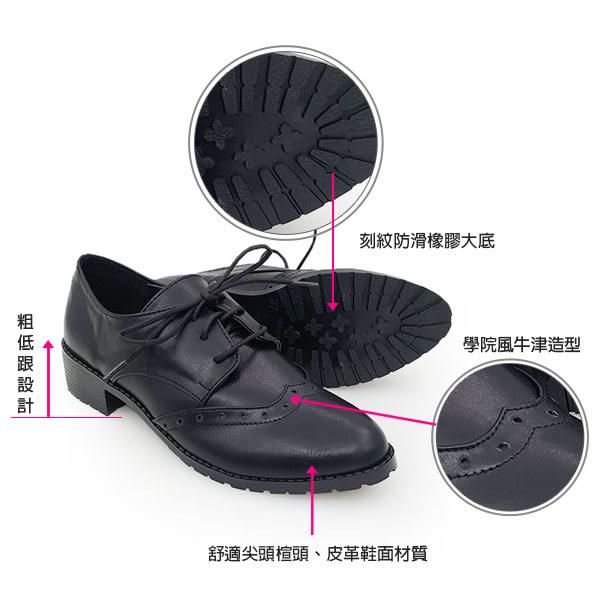 皮鞋.台灣製MIT.復古英倫雕花 尖頭綁帶牛津鞋 粗低跟踝靴.黑/棕【鞋鞋俱樂部】【023-372】