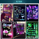 紐繽電子手寫熒光板 LED發光黑板 40 60廣告展示板小留言板廣告牌 igo科炫數位旗艦店