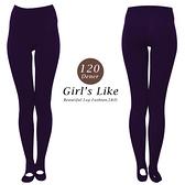 【露娜斯】120丹尼厚地20階段著壓設計踩腳式褲襪【深紫】台灣製 LD-9003