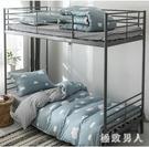 床包組舒適學生宿舍床上三件套棉質棉質被套0.9m1.2米床單人寢室床品LXY7268【極致男人】