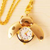孩子項錬錶七星瓢蟲項錬錶卡通懷錶掛錶兒童手錶時尚學生手錶  沸點奇跡