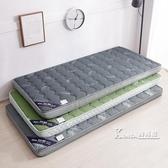 床墊軟墊學生宿舍單人0.9m床加厚寢室上下鋪1米1.2海綿墊被床褥子 Korea時尚記
