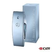 Mercedes Benz 賓士 自由藍調 男性淡香水100ml (贈 質感隨身香水空瓶) *10點半美妝館*