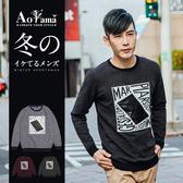 針織毛衣 韓系皮革拼貼保暖針織毛衣【D811】青山AOYAMA