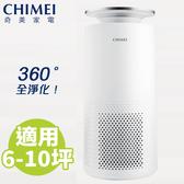 CHIMEI奇美 智能全淨化空氣清淨機 AP-06SRC1