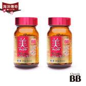 【海洋傳奇】【日本出貨】日本俏正美Chocola BB 膠原蛋白120錠【2罐組合】