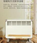 220V取暖器家用節能暖風機烤火爐電暖器小太陽電暖氣『夢娜麗莎精品館』igo