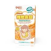 【愛吾兒】孕哺兒 孕哺專用新維他命錠 120粒