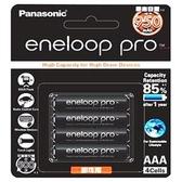 Panasonic 國際牌 低自放電 4 號鎳氫充電電池 4只裝 (BK4HCCE4BTW)
