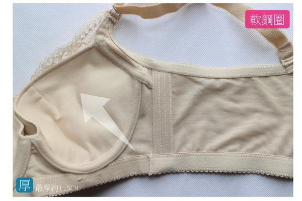 滾邊交叉蕾絲紓壓集中包覆軟鋼圈內衣 BC罩適穿 32-38 (米膚) - 伊黛爾