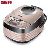 SAMPO聲寶 10人份微電腦電子鍋KS-BR18Q【愛買】