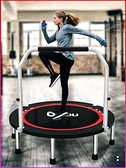 多功能彈跳床男女鍛煉健身器材跳跳床 彈力男士小孩蹦床折疊踏步 酷男精品館