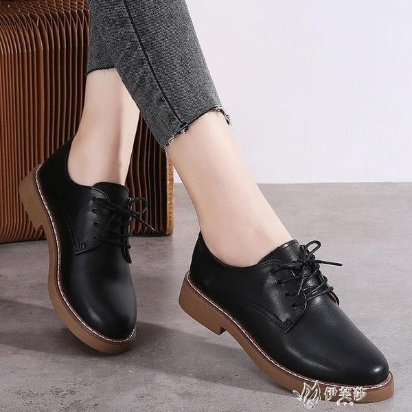 秋季新款英倫風牛津鞋女中跟小皮鞋平底休閒鞋系帶軟底舒適 【快速出貨】