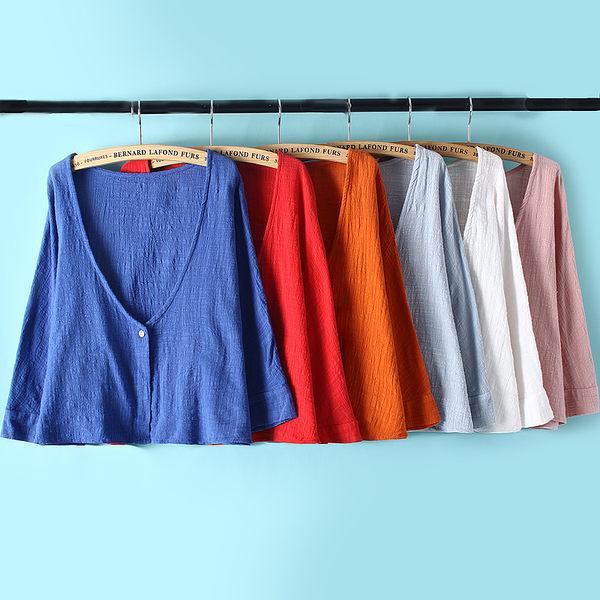短款小外套 九分袖 防曬衣