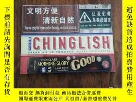 二手書博民逛書店More罕見Chinglish: Speaking in Ton