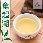 【名池茶業】形色香味全具備 阿里山奮起湖高山茶 青茶款(一斤)