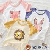 兒童短袖純棉短袖T恤半袖寶寶打底衫上衣韓版【淘夢屋】