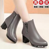 時尚短靴 雪地意爾康冬中年女士短靴真皮中跟粗跟加絨皮靴羊毛皮鞋媽媽棉鞋 快速出貨