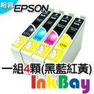 EPSON No.193/ T1931黑...