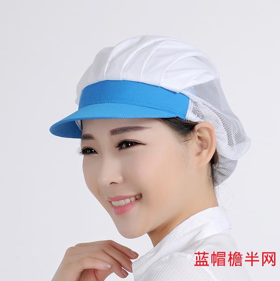 限時優惠 白色衛生帽短檐工作帽食品帽工廠車間防塵帽帽工人帽子
