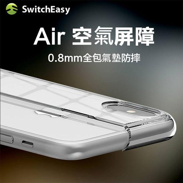 SwitchEasy Crush iPhone X Xs XR Xs Max 吸震防摔 保護殼 保護套 手機殼 氣墊防護 輕量 防刮