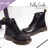 大尺碼女鞋-凱莉密碼-街頭經典時尚真皮8孔馬汀綁帶短靴3cm(41-46)【JM708-17】黑色