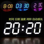 LED數字電子時鐘3D立體時尚掛牆座鐘夜光鐘錶客廳臥室鬧鐘