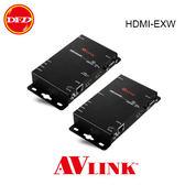 AVLink HDMI-EXW HDMI 4K2K 100 公尺訊號延伸器
