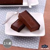 【米迦】巧克力重乳酪(蛋奶素)630g±5%x2入組