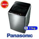 國際牌 PANASONIC NA-V110DBS 11kg 直立式 洗衣機 不銹鋼 ECONAVI系列 ※運費另計(需加購)