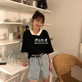 螺紋polo平領口袋短袖套頭T恤tee學生女  伊莎公主