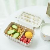 飯盒上班族餐盒套裝便當盒可微波爐加熱分格【奇妙商鋪】