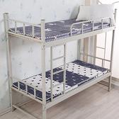 學生宿舍上下鋪床墊公寓單人椰棕床墊 單人宿舍棕墊學生床墊 【母親節禮物】